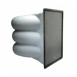 altavoces-pasivos-exterior-serie-r-premium-music-community-r6-51biamp